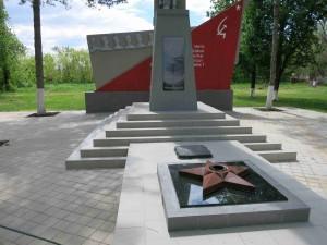 Мемориал в ст. Пластуновской